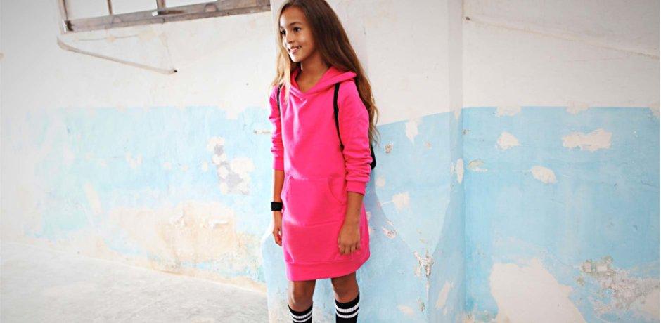 Modische produkte im kinder shop bei bestellen for Bonprix kinderkleider
