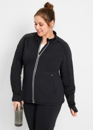 Thermo-Sweatjacke mit reflektierendem Druck, bpc bonprix collection