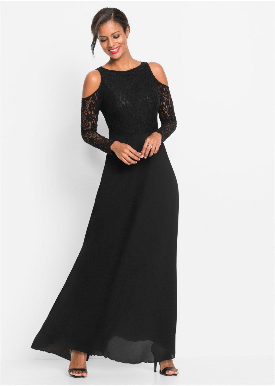 Traumhaftes Kleid mit schöner Spitze und zauberhaftem Rock ...