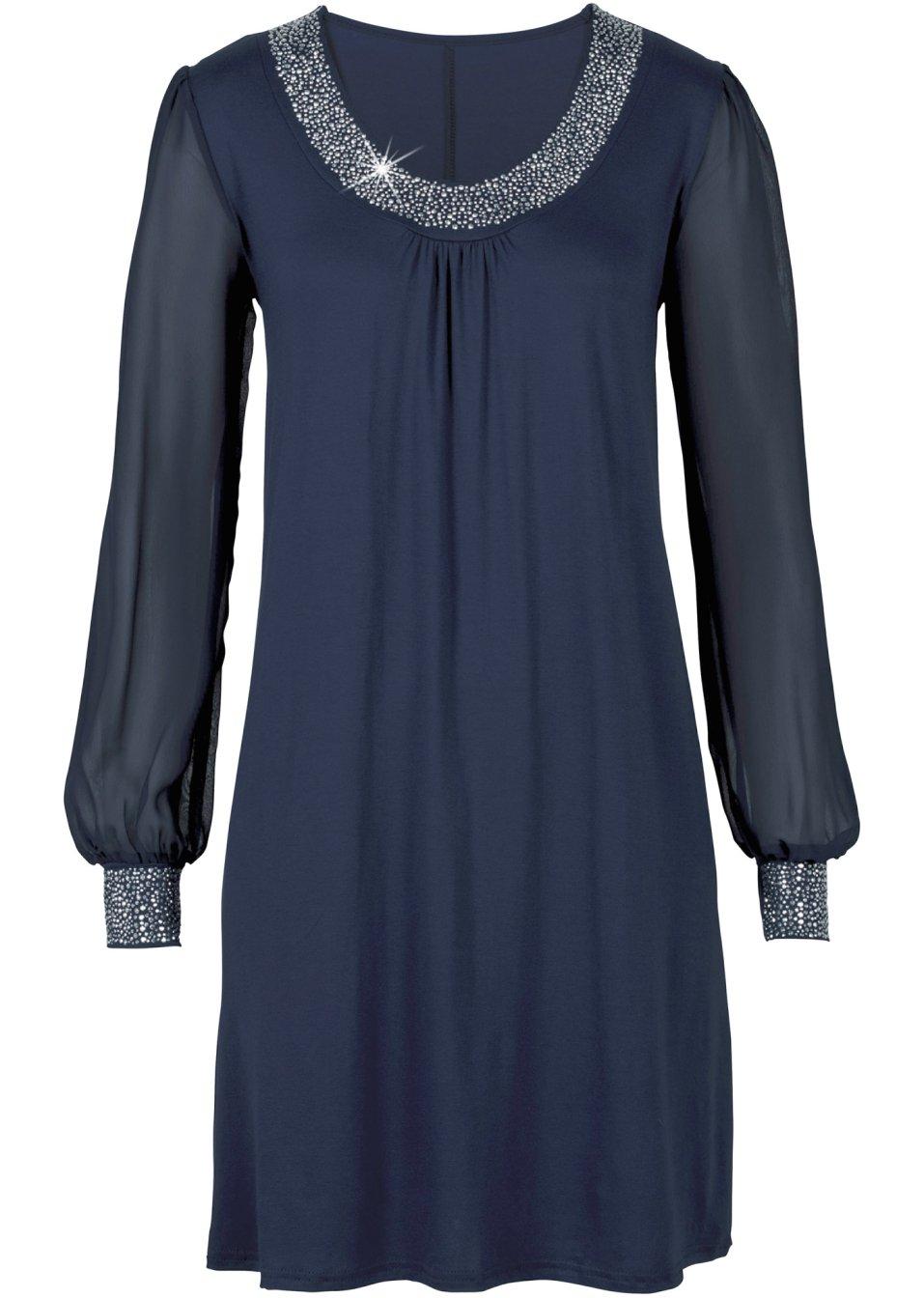 feminines kleid mit dekosteinen dunkelblau. Black Bedroom Furniture Sets. Home Design Ideas