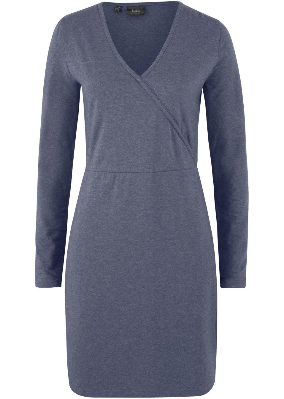 shirtkleid in wickeloptik blaubeere meliert bpc bonprix collection online bestellen. Black Bedroom Furniture Sets. Home Design Ideas