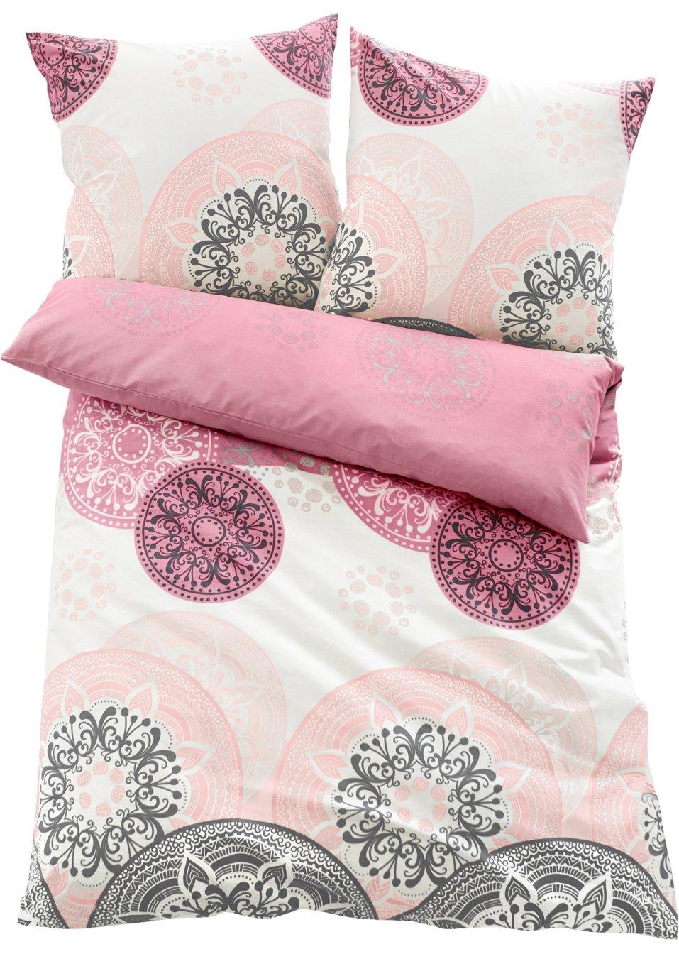 harmonische farben sch nes motiv die bettw sche mia rosa microfaser. Black Bedroom Furniture Sets. Home Design Ideas